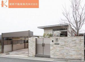 岡本桜坂のオシャレな高級戸建【健新不動産販売株式会社】