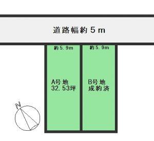 新着物件情報【健新不動産販売株式会社】